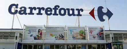 Carrefour Palma